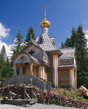 Photo of wooden church model at the Zuratkul national park photo