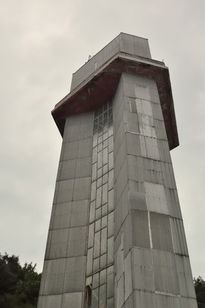Photo of an old Soviet built lift tower