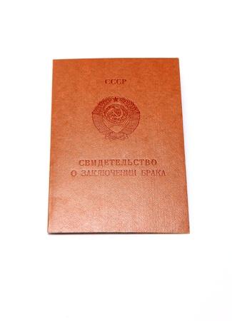 marriage certificate: Marriage certificate of Soviet times