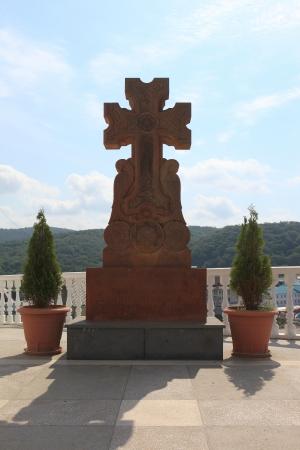 apostolic: Worship the cross, the Armenian Apostolic Church  Settlement Novomikhailovsky Tuapse district  Russia  Stock Photo
