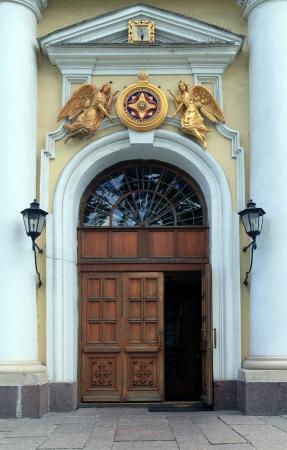 st  petersburg: Login to Prince Vladimir Cathedral  St  Petersburg, Russia