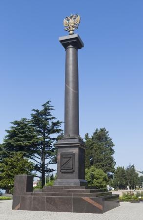 stele: Stele of military glory  City of Tuapse, Krasnodar Krai, Russia