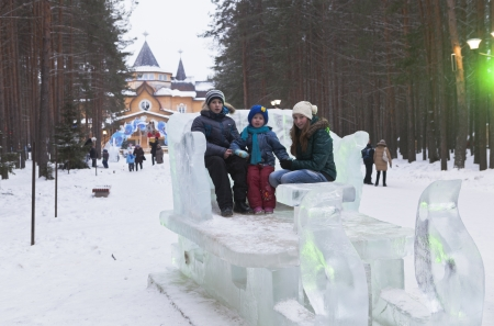 Children the icy sleigh rides on Ancestral lands Father Frost  Veliky Ustyug, Vologda region, Russia Stock Photo