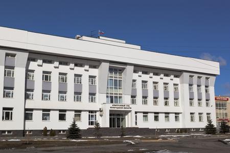 arbitration: Building Arbitration Court of the Vologda region, Russia Editorial