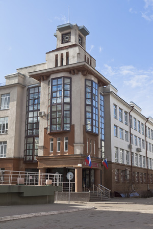 prosecutor: Prosecutor s office building of the Vologda region, Russia