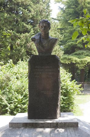 regiment: Bust to the poet - Decembrist AI Odoyevskiy in Lazarevsky, Krasnodar region, Russia