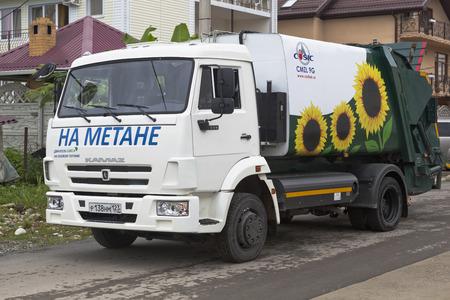 methane: Garbage truck CMZL-9G on based on KAMAZ chassis 4308 on methane