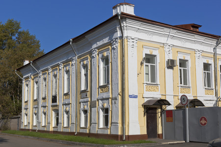 prosecutors: The building military commandant of the city Vologda, Russia