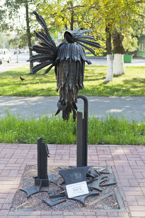 differs: Monument To the mind and intelligence - Bird Talker in Vologda, Russia Editorial