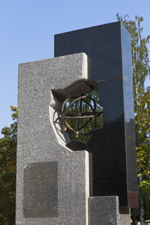 consequences: Monument to participants of liquidation of consequences of radiation accidents and catastrophes, veterans of special risk in Vologda, Russia