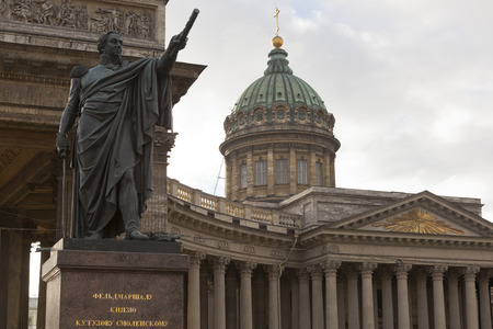 mikhail: Monument to Mikhail Kutuzov at the Kazan Cathedral in St. Petersburg, Russia