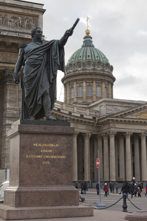 St. Petersburg, Russia. Monument to Kutuzov at the Kazan Cathedral