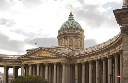 st  petersburg: St. Petersburg, Russia. Kazan Cathedral