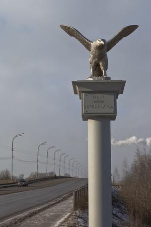 behalf: Bird sculpture near the bridge behalf Zarodova in the city Sokol Vologda region, Russia