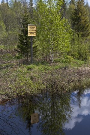 permits: Announcement in forest Public hunting lands. Vologda Region Russia Stock Photo