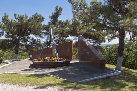 """pilotos aviadores: Monumento """", los participantes pilotos soviéticos defensa del Cáucaso"""" en la ciudad de Gelendzhik, Krasnodar Region, Rusia"""