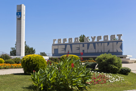 krasnodar: Stela City resort Gelendzhik, Krasnodar Region, Russia