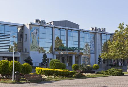 krasnodar region: Shopping center Gelendzhik in the resort town Gelendzhik, Krasnodar Region, Russia Editorial
