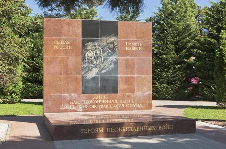 krasnodar: Monument Heroes of undeclared wars in Gelendzhik, Krasnodar region, Russia