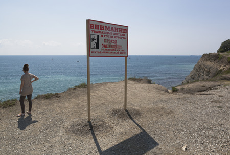 steep cliffs sign: Warning sign on steeper Tolstoy Cape resort of Gelendzhik with inscription Warning! Dear citizens and guests of the resort, passage is not allowed !!! Danger to life, steep coast, Krasnodar region, Russia Stock Photo