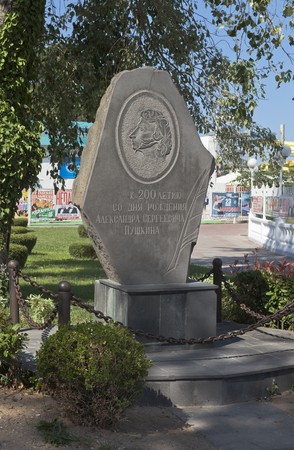 bas relief: Monument to Alexander Pushkin on the promenade of the resort Gelendzhik, Krasnodar Region, Russia