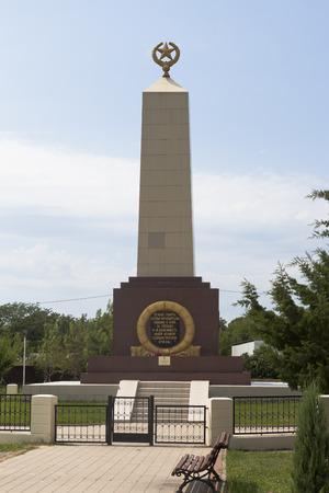 krasnodar region: Monument to Heroes Black Sea Fleet. Mass grave of Soviet soldiers who died during the Great Patriotic War. Gelendzhik, Krasnodar region, Russia Editorial