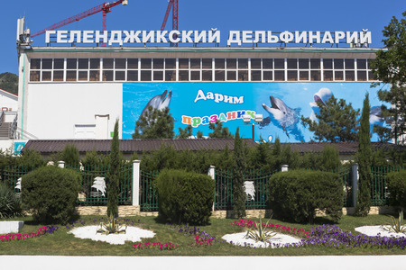 krasnodar region: Building Gelendzhik Dolphinarium, Krasnodar region, Russia Stock Photo
