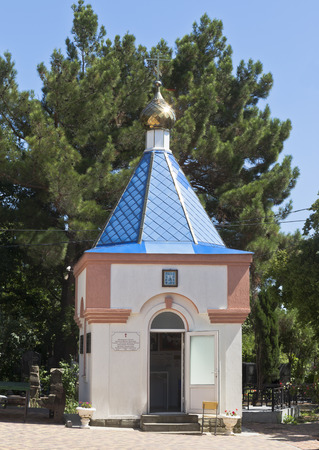 krasnodar region: Memorial Chapel of St. Nicholas in memory of tragically killed residents of the resort town of Gelendzhik built works of Timofei G. Hochopulo family. Gelendzhik, Krasnodar region, Russia Stock Photo