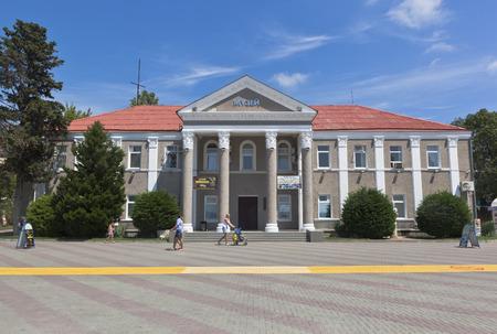 kuban: Museum of Local History of the city of Gelendzhik, Krasnodar Krai, Russia