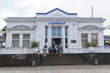 krasnodar region: People come out of train station in the resort settlement Lazarevskoye, Sochi, Krasnodar region, Russia