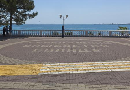 balustrades: Inscription on the cobblestones of waterfront resort town of Gelendzhik Gelendzhik smiling sun, Krasnodar region, Russia Editorial