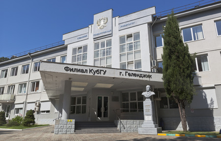 kuban: Branch the Kuban State University, and a bust of Petr Arkadyavich Stolypin in Gelendzhik, Krasnodar region, Russia