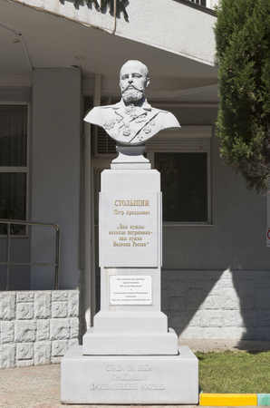 statesman: Bust statesman Russian Empire Petr Arkadyavich Stolypin about the branch of the Kuban State University in Gelendzhik, Krasnodar region, Russia