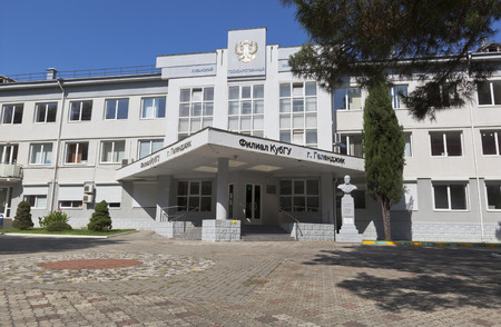 krasnodar region: Building branch of the Kuban State University in the city of Gelendzhik, Krasnodar region, Russia