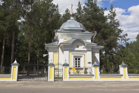 Church of St. Gerasimos of the Vologda in city Vologda, Russia
