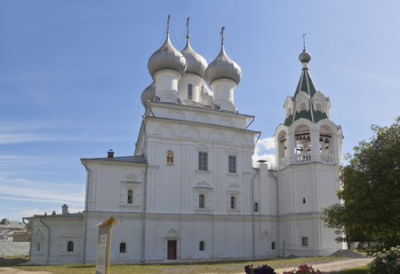 Church for the sake of Saint tsars equal to the apostles Konstantin and Elena in the city of Vologda, Russia Stock Photo