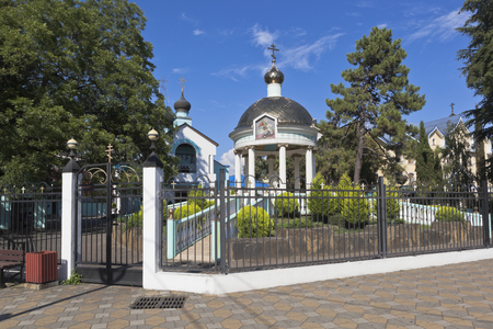 krasnodar region: Blessing of the waters rotunda and Holy Trinity Church in settlement resort of Adler, Sochi, Krasnodar region, Russia