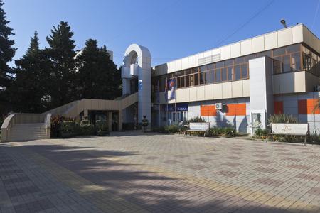 krasnodar: Union Bank on Lenin Street in the resort settlement of Adler, Sochi, Krasnodar region, Russia