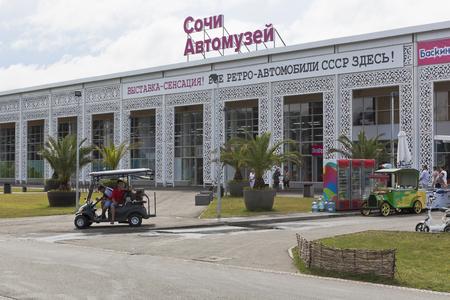 krasnodar region: Avtomuzey in the Sochi Olympic Park, Krasnodar region, Russia
