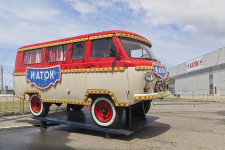 UAZ minibus with the inscription Skating Rink in the Sochi Olympic Park, Adler, Krasnodar region, Russia Editorial