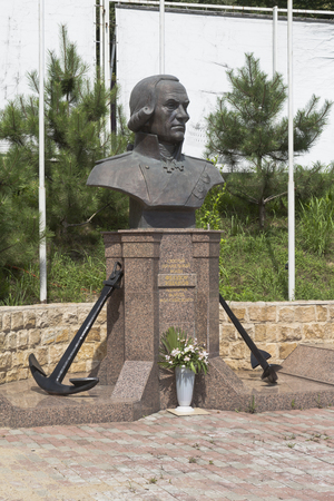 a righteous person: Bust of Fyodor Ushakov in the temple in settlement Kudepsta, Sochi, Krasnodar region, Russia Editorial