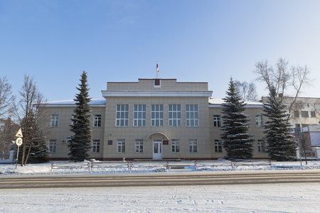 municipal court: Building of the district court and the prosecutors office in the town of Velsk, Arkhangelsk region, Russia