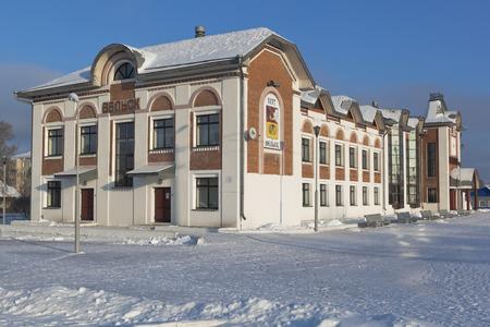 railway station: Railway Station neighborhood Velsk Arkhangelsk region, Russia