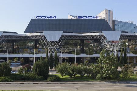 krasnodar: Sochi International Airport, Adler, Krasnodar region, Russia