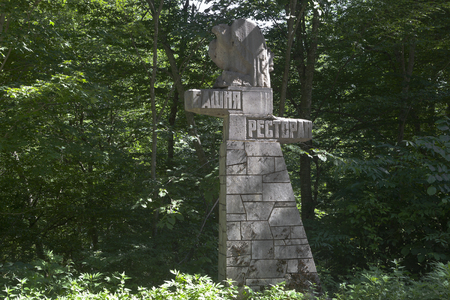 stele: Stele with the inscription Tower Restaurant on the road to mountain Big Ahun, Sochi, Krasnodar region, Russia Editorial