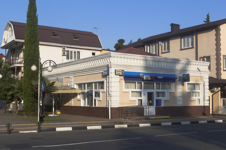 bank branch: Bank VTB 24 on Karl Marx Street in the settlement of Adler an early summer morning, Sochi, Krasnodar region, Russia