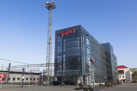 prosecutors: Building of the Sochi transport prosecutors office, Krasnodar region, Russia