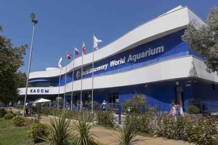 krasnodar: Sochi Discovery World Aquarium in Adler, Krasnodar region, Russia