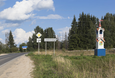 stele: Sign and a stele at the entrance to the village of Nyuksenitsa, Vologda region, Russia