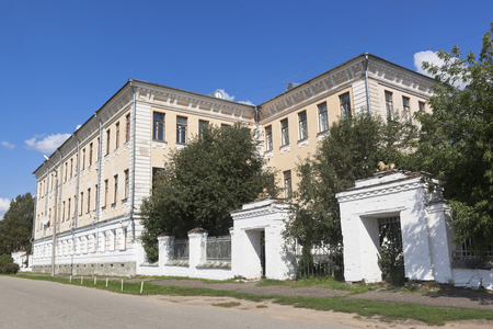 budgetary: Building of the Veliky Ustyug humanitarian and pedagogical college on Naberezhnaya street in the city of Veliky Ustyug, Vologda region, Russia Stock Photo